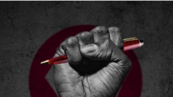 Existir e resistir na universidade: um ensaio sobre a judicialização das ações afirmativas