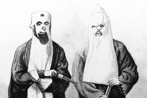 A Ku Klux Klan era também uma associação de patrões