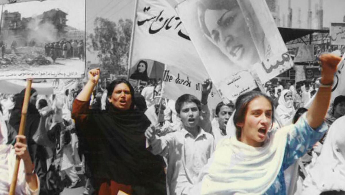 As mulheres afegãs, o patriarcado, imperialismo e capitalismo